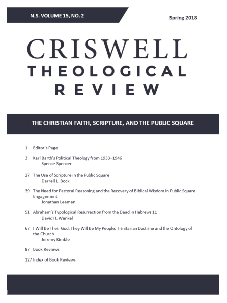 ctr cover 15.2
