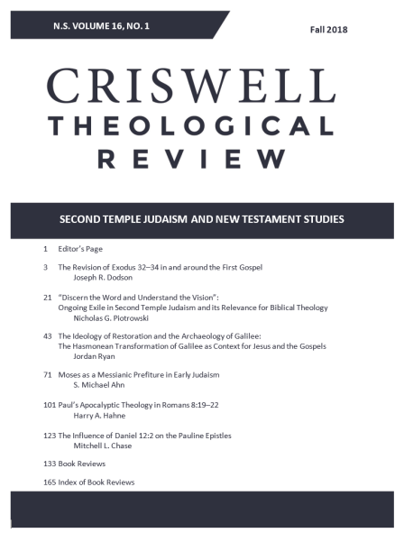 ctr cover 16.1